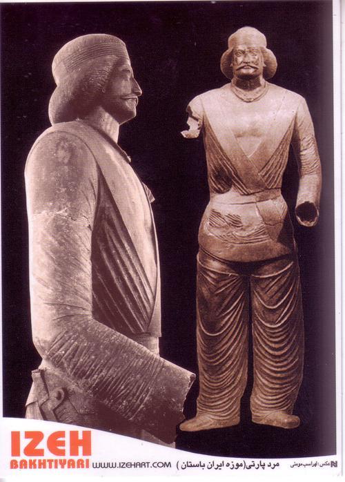 تندیس بزرگزاده اشکانی یا مرد شمی